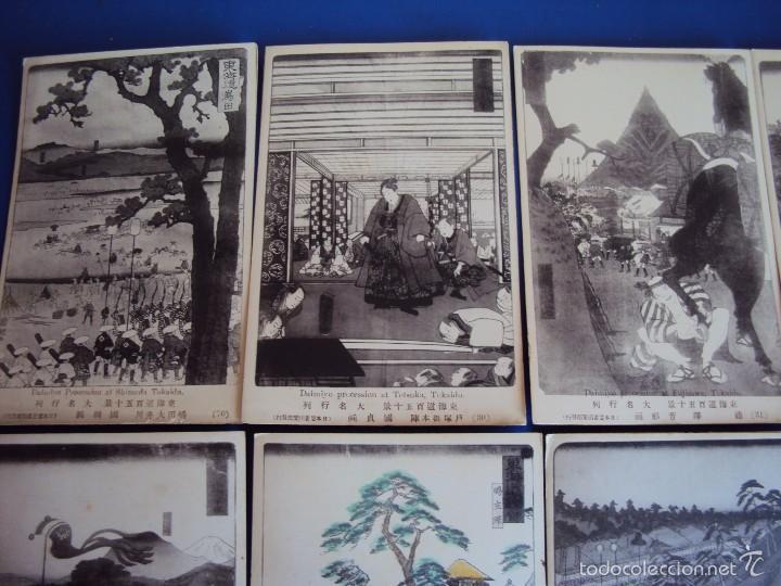Postales: (PS-45811)LOTE DE 37 TARJETAS JAPONESAS - Foto 8 - 57058008