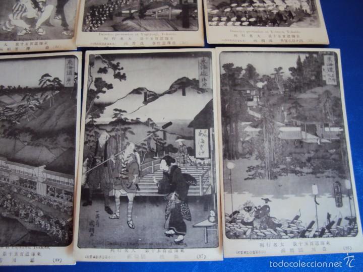 Postales: (PS-45811)LOTE DE 37 TARJETAS JAPONESAS - Foto 9 - 57058008
