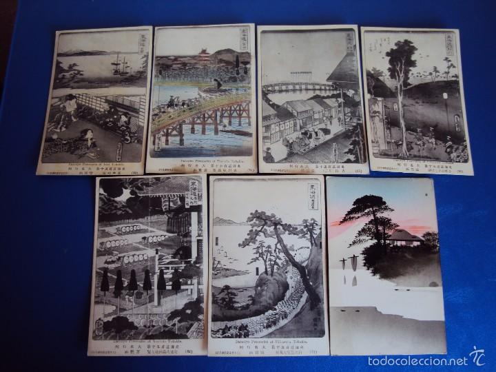 Postales: (PS-45811)LOTE DE 37 TARJETAS JAPONESAS - Foto 10 - 57058008