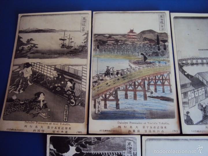 Postales: (PS-45811)LOTE DE 37 TARJETAS JAPONESAS - Foto 11 - 57058008