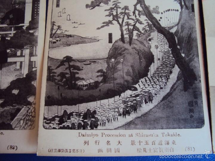 Postales: (PS-45811)LOTE DE 37 TARJETAS JAPONESAS - Foto 12 - 57058008