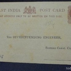 Postales: EAST INDIA - POST CARD - SIGLO XIX - . Lote 57104512