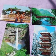 Postales: 4 POSTALES DE JAPÓN. Lote 57120477