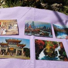 Postales: POSTALES ANTIGUAS DE JAPÓN. Lote 57126087