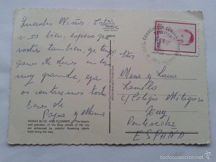 Postales: POSTAL -- FILIPINAS - ROXAS BLVD. AND FLOWERS -- CIRCULADA -- - Foto 2 - 57127479