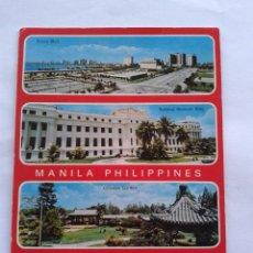 Postales: POSTAL -- MANILA - FILIPINAS -- CIRCULADA -. Lote 57158698