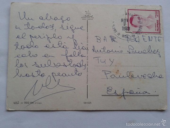 Postales: POSTAL -- MANILA - FILIPINAS -- CIRCULADA - - Foto 2 - 57158698
