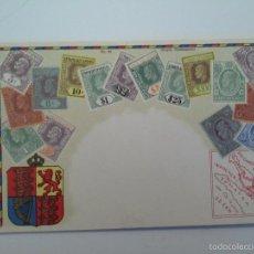 Postales: POSTAL TEMA FILATÉLICO SELLOS DE MALASIA. Nº 90.. Lote 57429463