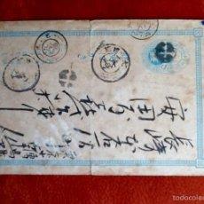 Postales: TARJETA ENTERO POSTAL. JAPON. PRINCIPIO SIGLO XX. ENVIO INCLUIDO EN EL PRECIO. . Lote 57607587