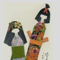 Postales: POSTAL ANTIGUA DIBUJO DE DOS JAPONESAS CON KIMONO . EDT. SARA. Lote 57728027