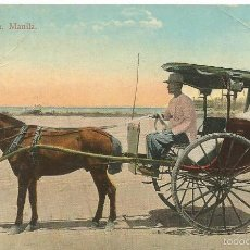 Postales: ANTIGUA POSTAL FILIPINAS CARROMATO CARAMATA MANILA PHILIPPINE. Lote 58229919