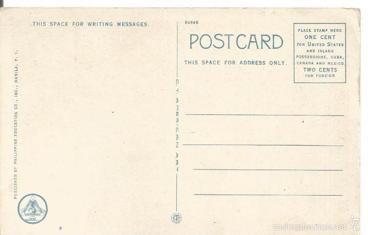 Postales: ANTIGUA POSTAL FILIPINAS CARRETA TRANSPORTE DE BARRIO MANILA BARRIO TRANSPORTATION - Foto 2 - 58229970
