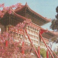 Postales: BEIJING (CHINA), PARQUE BEIHAI, PUENTE ARCADA ZHISHAN - SIN CIRCULAR. Lote 58277858