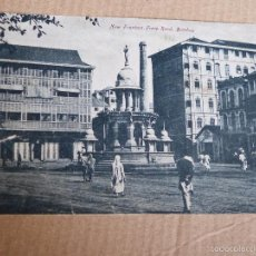 Postales: BOMBAY: NEW FOUNTAIN FRERE ROAD ( DE PRINCIPIOS DEL SIGLO XX, CIRCA 1912). Lote 58328000