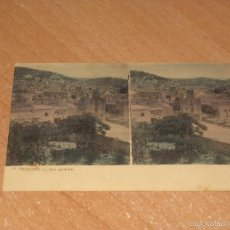 Postales: 1 FOTO-POSTAL DE NAZARETH. Lote 58348421