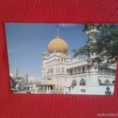 Postales: POSTAL POSTCARD SINGAPUR SINGAPORE THE MASJID SULTAN MOSQUE MEZQUITA. AT NORTH BRIDGE ROAD VER FOTO. Lote 58647599