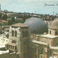 Postais: JERUSALEM, IGLESIA DEL SANTO SEPULCRO - STAR CARDS 1046 - SIN CIRCULAR. Lote 58665125