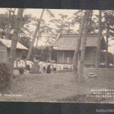 Postales: JAPÓN.POSTAL.CARTE POSTALE.POST-CARD.PRINTED BY THE SHIMBI SHOIN LTD.TOKYO.SIN CIRCULAR.. Lote 59531679