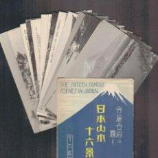 Postales: THE SIXTEEN FAMOUS SCENES IN JAPAN.LOTE DE 16. POSTALES DE JAPÓN ( POST CARDS-CARTES POSTALES ).. Lote 59886603