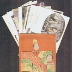Postales: LOTE DE 7 POSTALES DE JAPÓN ( POST CARDS-CARTE POSTALE ).. Lote 59887971