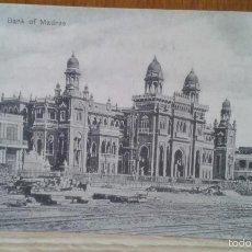 Postales: ANTIGUA POSTA DEL BANCO DE MADRAS EN LA INDIA . Lote 60310983