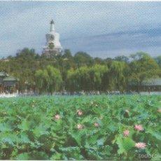 Postales: BEIJING (CHINA), PARQUE BEIHAI, LAPAGODA BLANCA - SIN CIRCULAR. Lote 60365043