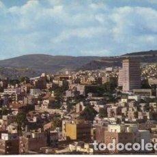 Postales: Nº 7355 POSTAL ISRAEL . Lote 61895056
