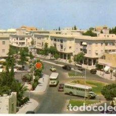 Postales: Nº 7356 POSTAL ISRAEL HAIFA. Lote 61895280