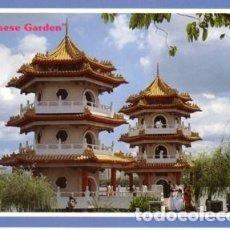 Postales: Nº 7350 POSTAL SINGAPUR CHINA. Lote 61896264