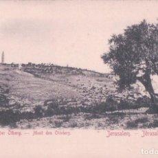 Postales: CPA ISRAEL :DER OLBERG. JERUSALEM: THE MOUNT OF OLIVES. JÉRUSALEM: LE MONT DES OLIVIERS - STENGEL. Lote 66917254