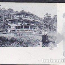 Postales: POSTAL KIOTO 1934. Lote 67839989
