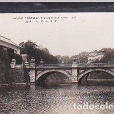 Postales: POSTAL FOTOGRAFICA TOKIO PUENET DEL PALACIO IMPERIAL . Lote 67840013