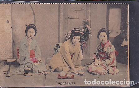 POSTAL JAPON CHICAS JAPONESAS GEISHAS (Postales - Postales Extranjero - Asia)