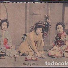 Postales: POSTAL JAPON CHICAS JAPONESAS GEISHAS. Lote 67840037