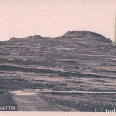 Postales: ISRAEL * HORNS OF HATTIN - PHOTO DE FABIL SABA. Lote 68559953