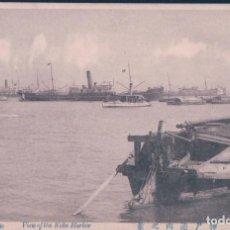 Postales: POSTAL JAPON JAPAN - KOBE - VIEW OF THE HARBOR. Lote 69294457