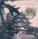 Postales: THE BEAUTIFUL SIGHT OF YODOGAWA PARK FILLED WITH COOL ATMOSPHERE OSAKA JAPON -JAKAO YAMADA ICF 9/79. Lote 70574737