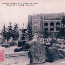 Postales: POSTAL JAPON - NAGOYA - TSURUMAI - THE PUBLIC HALL AND FOUNTAIN IN PARK - TAKEO MIZUNO 22172. Lote 71493039