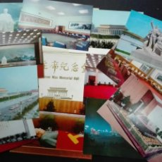 Postales: PEKÍN MAO MEMORIAL HALL 12 POSTALES. Lote 71581134