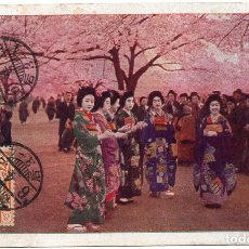 Postales: PS7201 POSTAL ILUSTRADA CON MOTIVOS JAPONESES. CIRCULADA CON BARCELONA. 1917. Lote 72028079