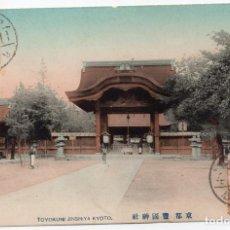 Postales: PS7202 TOYOKUNI JINSHIYA KYOTO. CIRCULADA CON BARCELONA. 1915. Lote 72028211