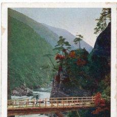 Postales: PS7203 KYOTO 'FODZU RIVER'. CIRCULADA CON BARCELONA. 1917. Lote 72028391