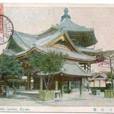 Postales: PS7204 KYOTO 'ROKKAKUBO (TEMLE)'. CIRCULADA CON BARCELONA. 1917. Lote 72028659