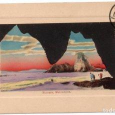 Postales: PS7205 MATSUSHIMA 'FUROZAN'. CIRCULADA CON BARCELONA. 1917. Lote 72028807