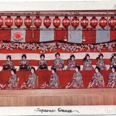 Postales: PS7208 POSTAL ILUSTRADA. JAPANESE DANCE. JAPÓN. SIN CIRCULAR. PRINC. S. XX. Lote 72029255