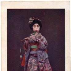 Postales: PS7209 POSTAL DE GEISHA. SIN CIRCULAR. JAPÓN. PRINC. S. XX. Lote 72029383