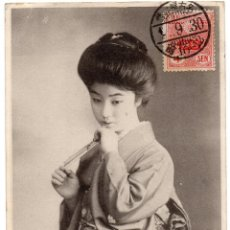 Postales: PS7210 POSTAL DE GEISHA. CIRCULADA CON BARCELONA. 1918. Lote 72029535