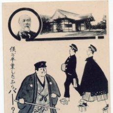 Postales: PS7213 POSTAL ILUSTRADA CON MOTIVOS JAPONESES. SIN CIRCULAR. PRINC. S. XX. Lote 72030203