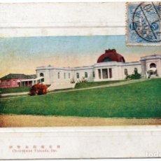 Postales: PS7218 ISE 'CHOKOKWAN YAMADA'. CIRCULADA CON BARCELONA. 1918. Lote 72035351