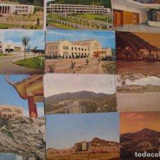 Cartes Postales: 12 POSTALES DE TAIWAN. SIN CIRCULAR. AÑOS 70.. Lote 73572387